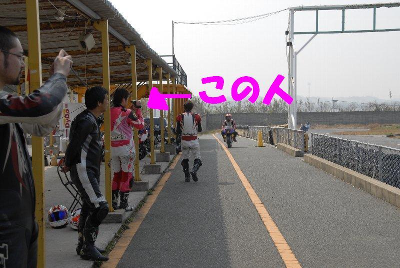 f0061705_2001167.jpg