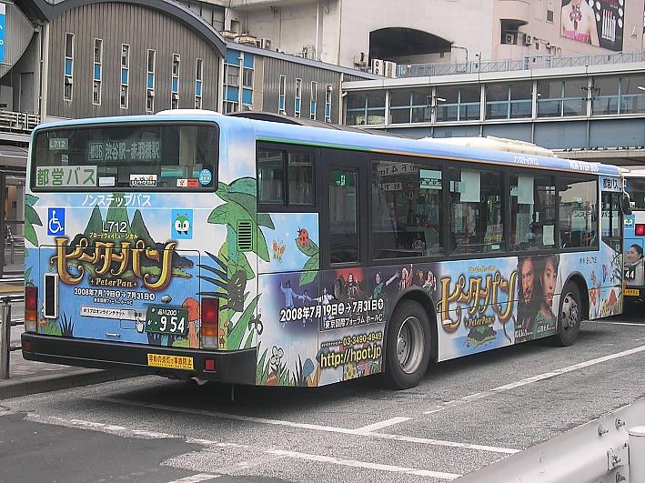 東京都交通局 B-L712_e0004218_20355221.jpg