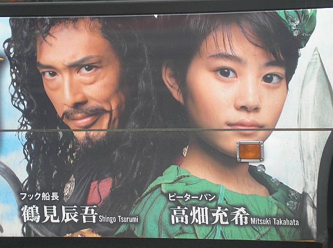 東京都交通局 B-L712_e0004218_20384241.jpg