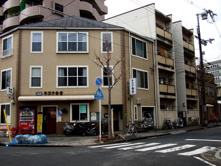 「京都・五条楽園・・・①」_d0133024_18442794.jpg