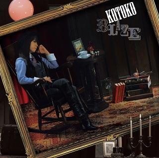 KOTOKOの11枚目のシングル「BLAZE」がオリコン・デイリーチャート初登場11位_e0025035_23432478.jpg