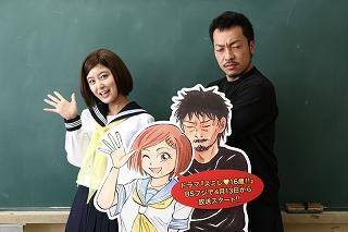 4月13日(日)よりBSフジで新ドラマ『スミレ16歳!!』を放送_e0025035_9485795.jpg