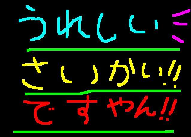 f0056935_21365580.jpg