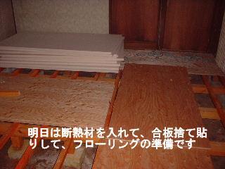 f0031037_18355249.jpg