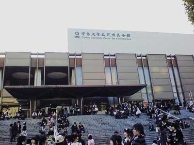 2008.3.11 シド センチメンタルマキアート@中京大学文化市民会館_c0046447_111439.jpg