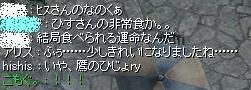 f0055549_1444218.jpg