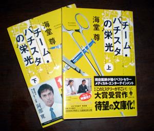読書!!_c0151053_23283654.jpg