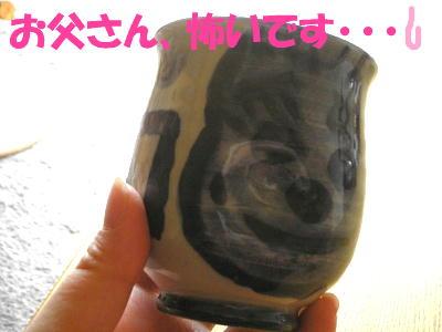 f0132055_847389.jpg
