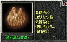c0107459_16565975.jpg
