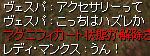 a0019167_13541926.jpg