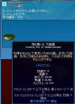 f0071189_1313713.jpg