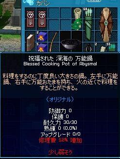 f0071189_138527.jpg