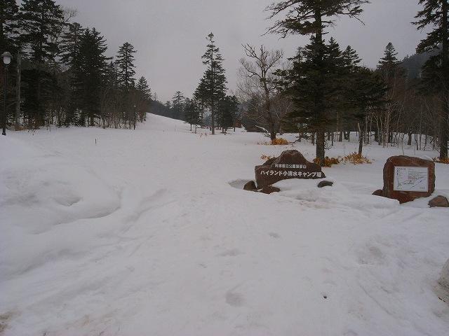 3月11日、藻琴山で山スキー_f0138096_12144231.jpg