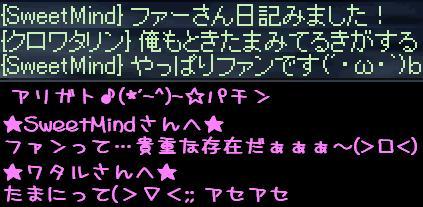 f0072010_1212094.jpg