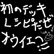 b0122411_1771690.jpg