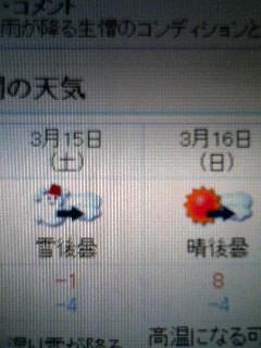b0121918_15112075.jpg