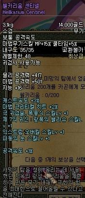 a0086020_9432586.jpg