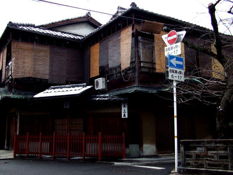 「京都・五条楽園・・・②」_d0133024_11292786.jpg