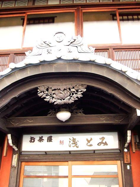 「京都・五条楽園・・・②」_d0133024_11452611.jpg
