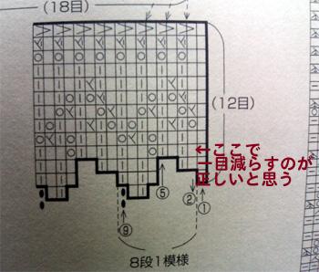 f0000425_19424266.jpg