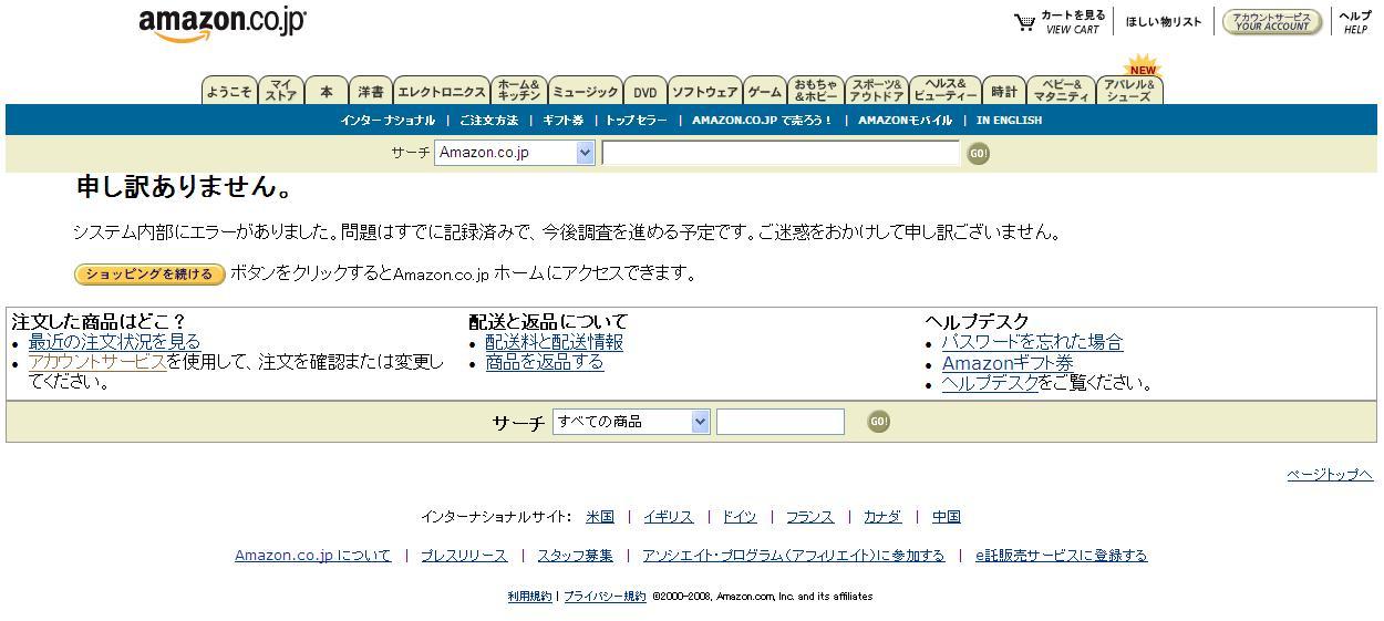 b0122631_15495187.jpg