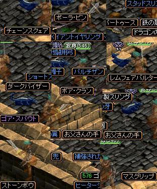 f0152131_612093.jpg