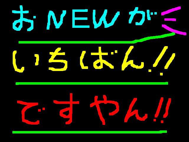 f0056935_20463098.jpg