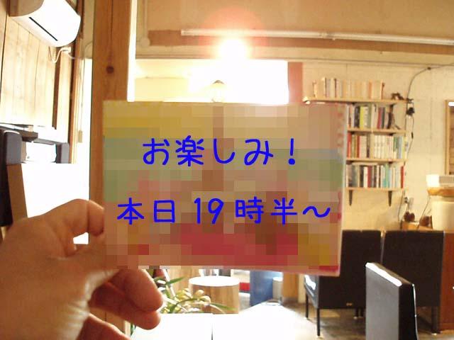 owasebon第18号の製本をしましょう_c0010936_13551194.jpg