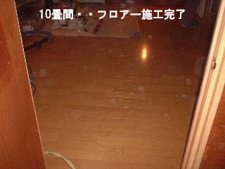 f0031037_17122980.jpg