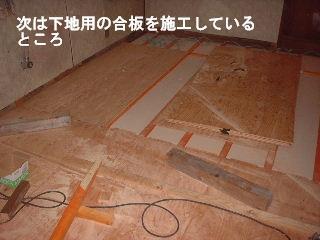 f0031037_1712559.jpg