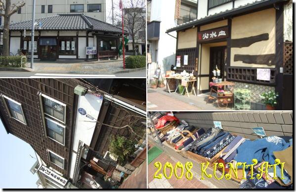 和風のお店