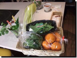 変わった野菜を買いました