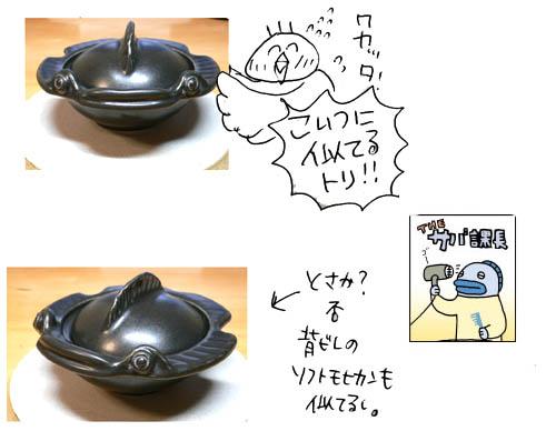 f0042255_1614098.jpg
