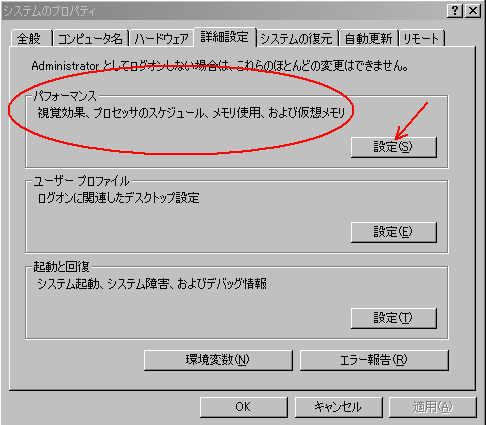 f0070279_13495453.jpg
