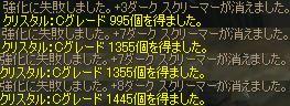 b0078183_139414.jpg