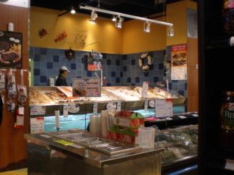 ダウンタウンの韓国系スーパー・マーケット「H MART」(食料品店その3)_d0129786_18242485.jpg