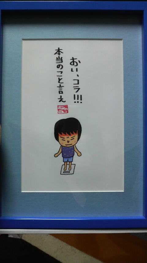 ヨコイさんへのプレゼント_a0093189_1745241.jpg