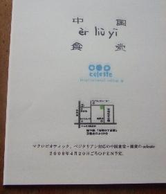 b0089991_17432193.jpg