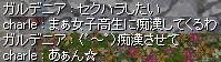 f0034191_14523770.jpg