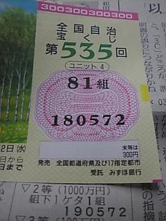 b0016397_1985474.jpg