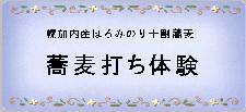 d0067906_19522720.jpg