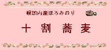 d0067906_1952610.jpg