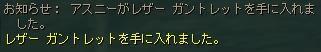 b0062614_311549.jpg
