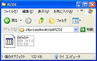 b0030122_1483735.jpg
