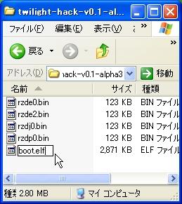 b0030122_149441.jpg