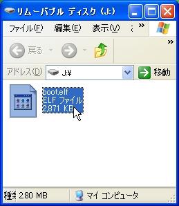 b0030122_15047.jpg