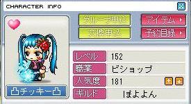 d0125129_8103511.jpg