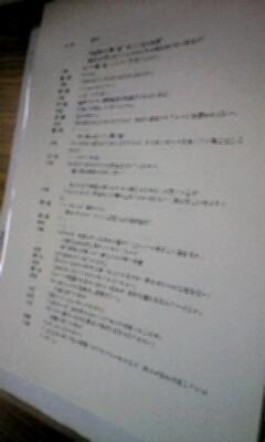 d0044736_19571330.jpg