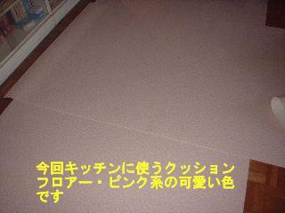 f0031037_18575997.jpg