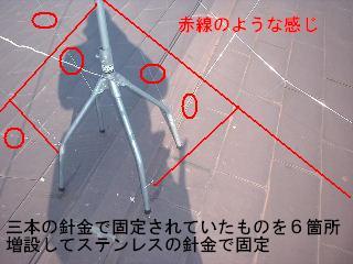 f0031037_1911984.jpg